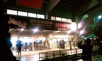 20120217atbudokan1.jpg